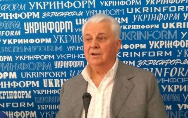 Кравчук настаивает на принятии закона об импичменте президента