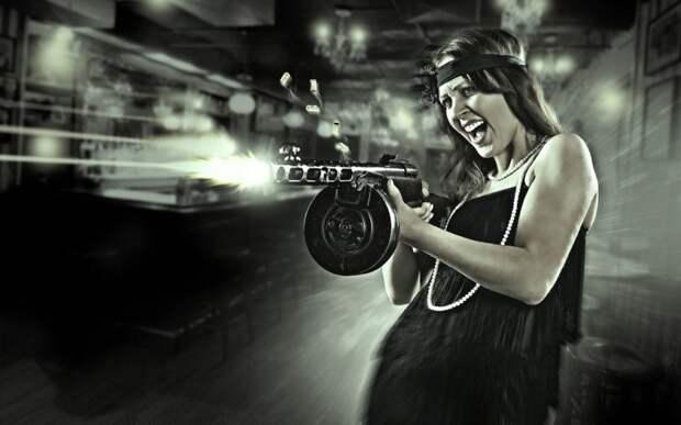 Вооружена и очень опасна: девушка и ее воображение