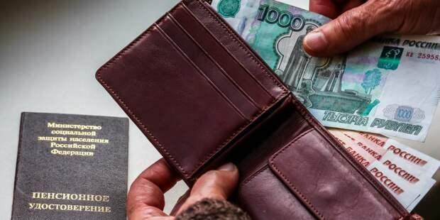 Кремль серьезно взялся за «кошелек» пенсионеров