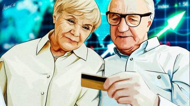Эксперт Лобода допустил появление новых выплат для российских пенсионеров