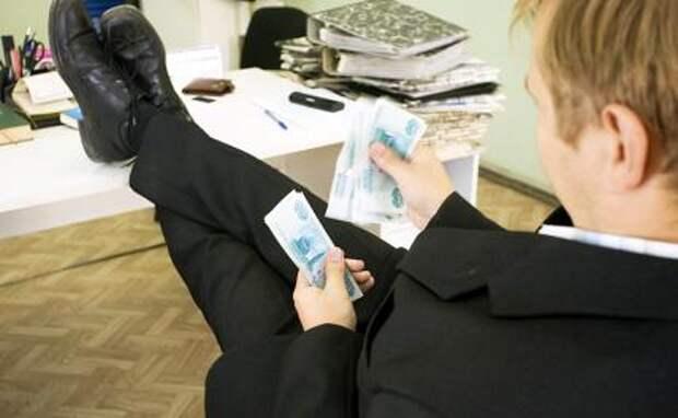 Уроки корейского для казнокрадов