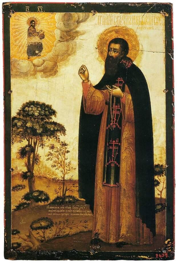 19 июня - День святого Варлаама Хутынского.