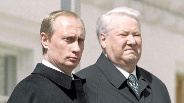 """Про """"бомбу"""", заложенную под страну Ельциным в 1993 году"""
