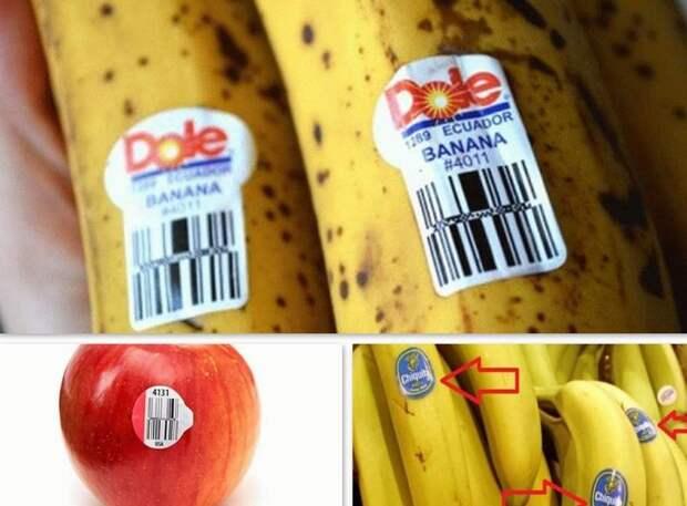 Что означают надписи на наклейках на фруктах