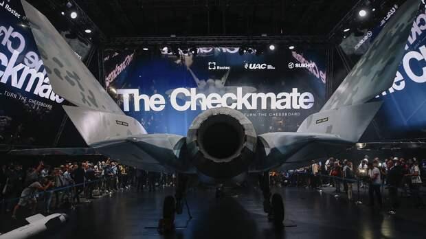 Обозреватель Forbes указал на преимущества и недостатки нового истребителя России Checkmate