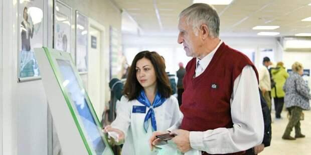 Первые 50 поликлиник начнут ремонтировать по новому стандарту уже будущей весной. Фото: mos.ru