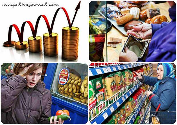 Российские СМИ наконец заговорили о росте цен на продукты в магазинах