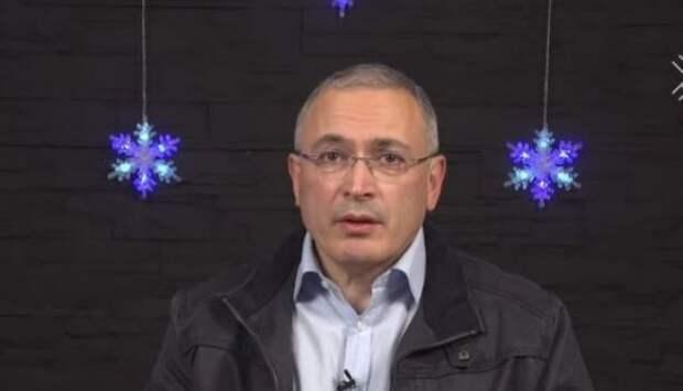 Миша Ходорковский и годовой отчёт | Продолжение проекта «Русская Весна»