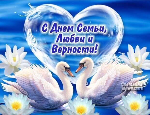 КАЛЕНДАРЬ на ИЮЛЬ 2016 г.