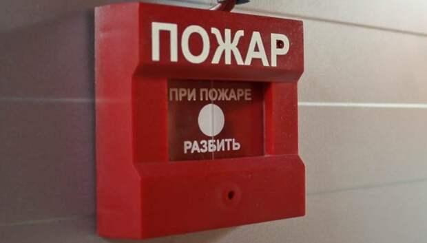 Пожарные потушили возгорание вышки сотовой связи в Подольске