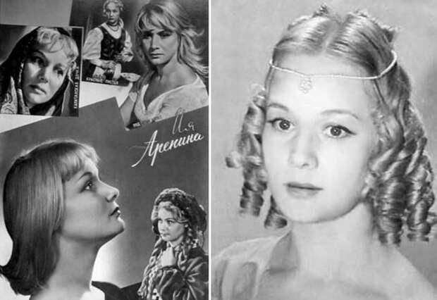 Одна из самых красивых актрис советского кино | Фото: liveinternet.ru