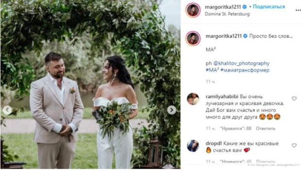 Искалеченная экс-мужем Грачева восхитила подписчиков свадебными фото