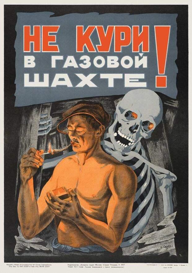 Жизнь Советского Союза в фотографиях. 1917-20-е... Ч.6