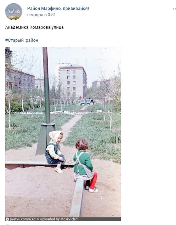 Фото дня: на улице Академика Комарова полвека назад