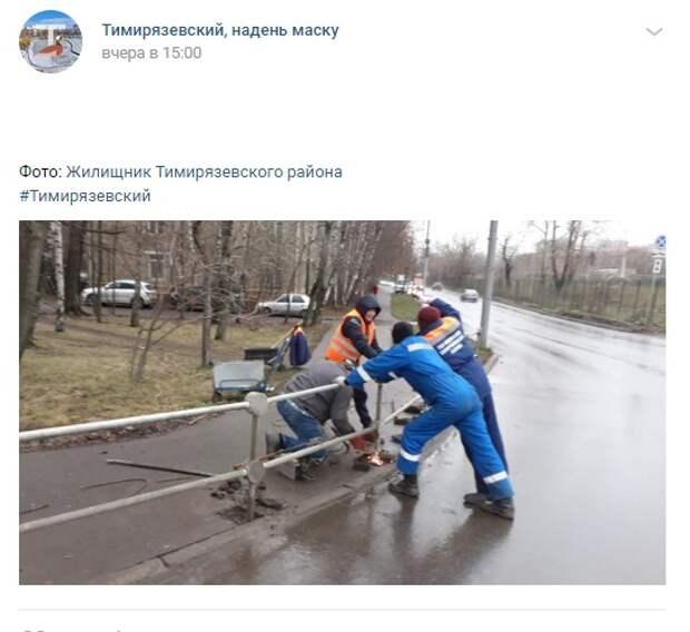 Фото дня: ограждения для безопасности пешеходов появились на Локомотивном проезде