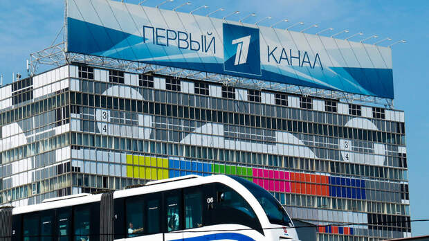 """""""Первый канал"""" будет приватизирован, но Государство останется основным владельцем"""