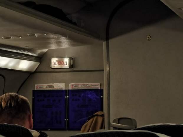 Их просто нужно привести в порядок: Полет на Як-40 регулярным рейсом и благодаря чему можно поднять в небо сотни самолетов