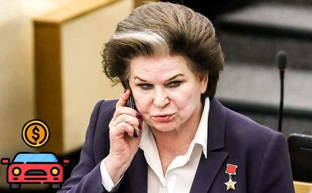 Автопарк первой женщины космонавта. На чем ездит генерал Валентина Терешкова