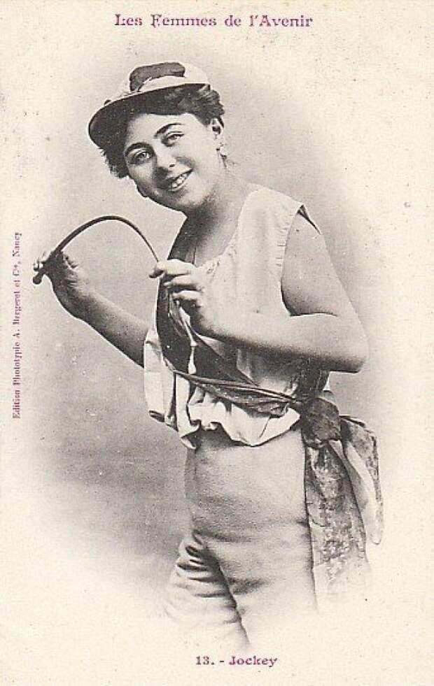 Женщина-жокей