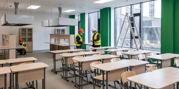 В Отрадном капитально отремонтируют филиал школы №1708