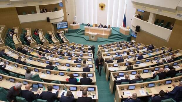 В Совете Федерации РФ