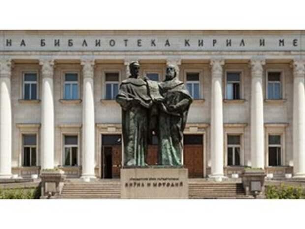 Болгария не может простить России своих ошибок