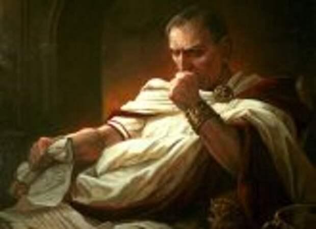 Блог Юрия Хворостова: Историки нашли доказательства, что Понтий Пилат был «хорошим парнем» и действовал во благо иудеев