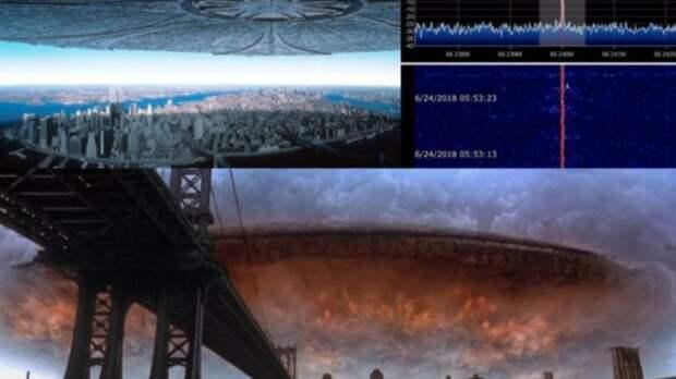 На орбите Земли находится гигантский объект