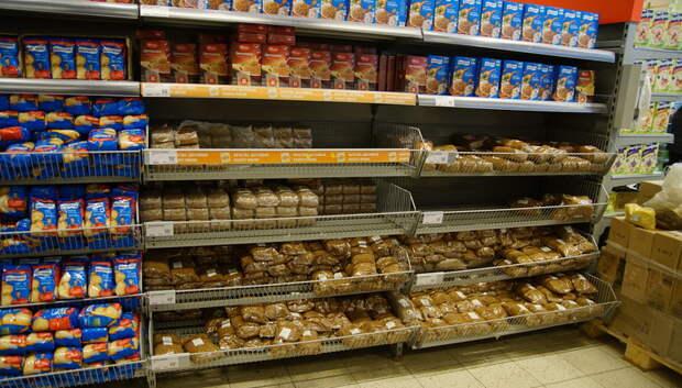 Спрос на товары длительного хранения в гипермаркете «Глобус» нормализовался