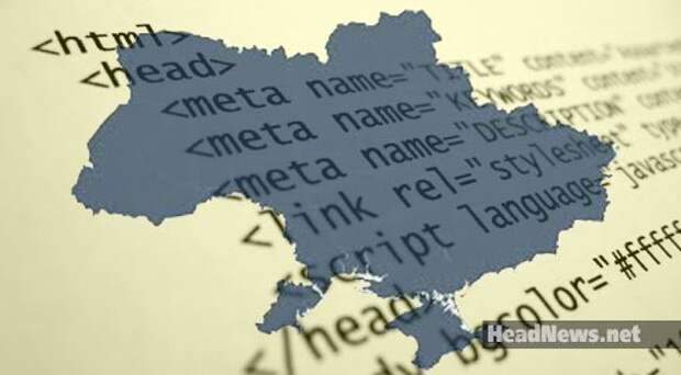 Реалии царства-государства под названием Украина