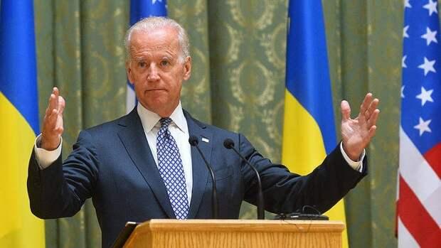 Байден продолжит поддерживать антироссийский курс Украины