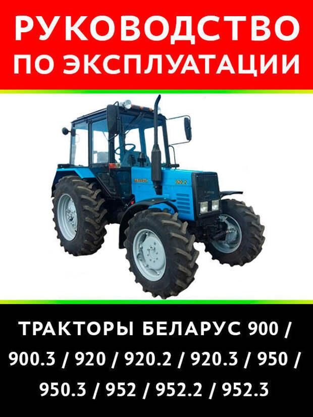 Тракторы, девушки и масло для бензопилы