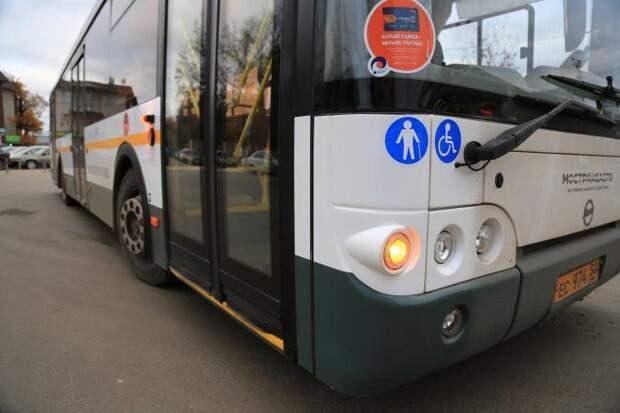 Транспорт. Фото: mos.ru