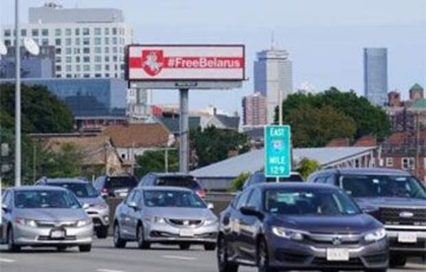 В Бостоне появились билборды в поддержку Беларуси