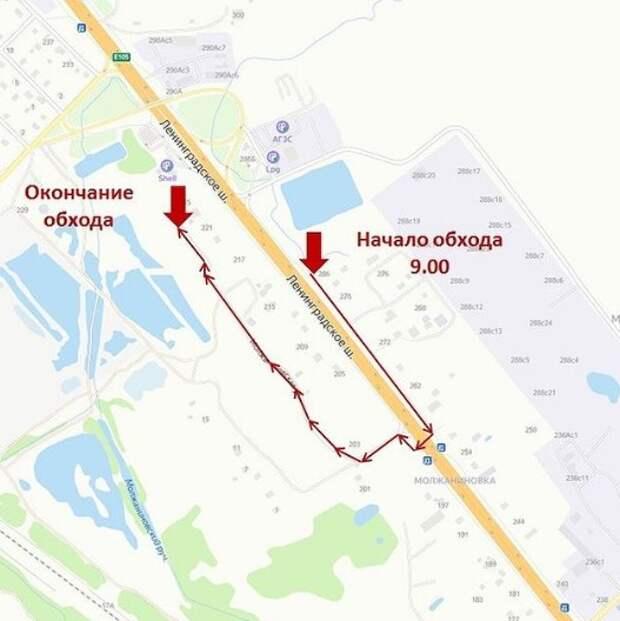 Глава управы начнёт субботний обход с Ленинградского шоссе