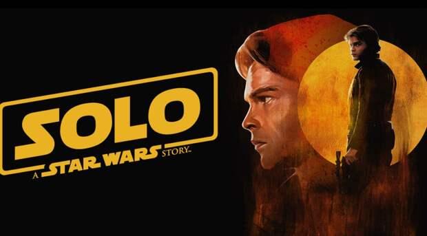 «Хан Соло: Звездные войны. Истории»: Чуи, уходи с баркаса
