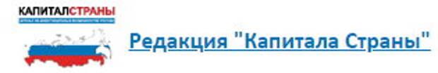 «Газпром» отключит газ Белоруссии 1 июля после обысков в Белгазпромбанке
