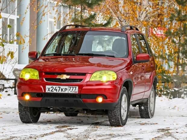 Chevrolet Niva из парка ЗР: на уроках труда