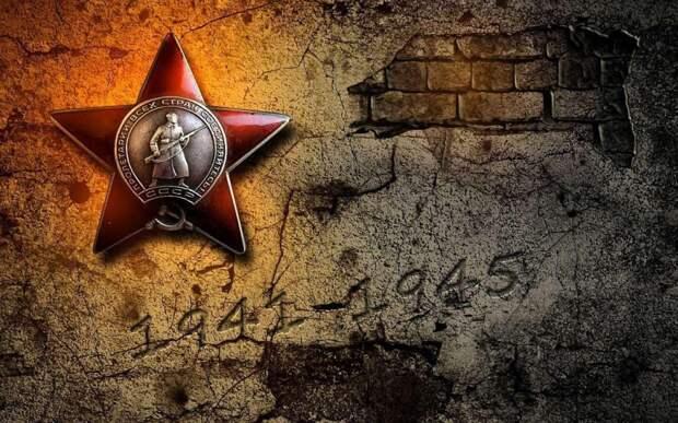 Ветеран из Некрасовки попал в плен во время Великой Отечественной войны