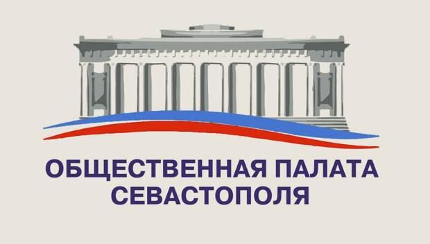Еще один земляк Развожаева получил место в Севастополе