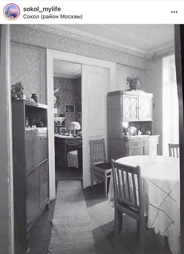 Ретро-фото: интерьер одной из квартир на Новопесчаной в 50-х