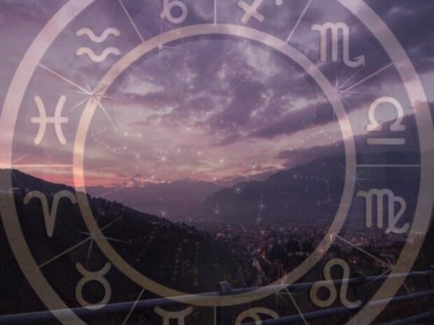 Гороскоп для всех знаков зодиака с 26 июля по 1 августа