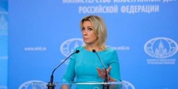 Захарова напомнила послу США о совете Кремля уехать из России домой