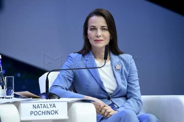 Ректора РГСУ на Вильгельма Пика временно отстранили от должности