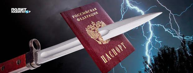 Климкин требует наказывать «за двойное гражданство со страной-агрессором»