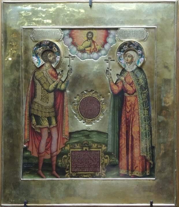 Фёдор и Агафья.