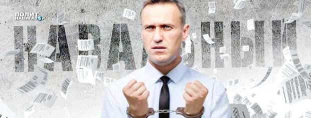 Они убили Навального!