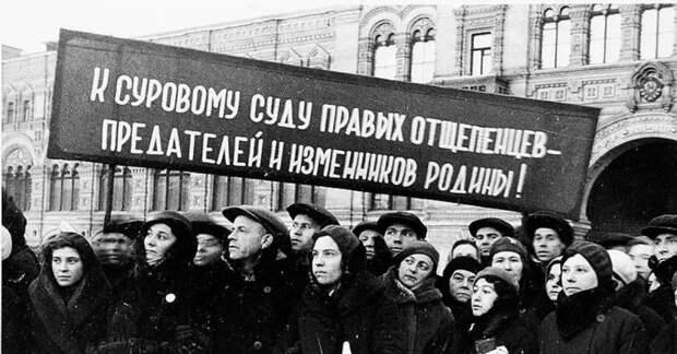 Масштабы сталинских репрессий - миф и правда