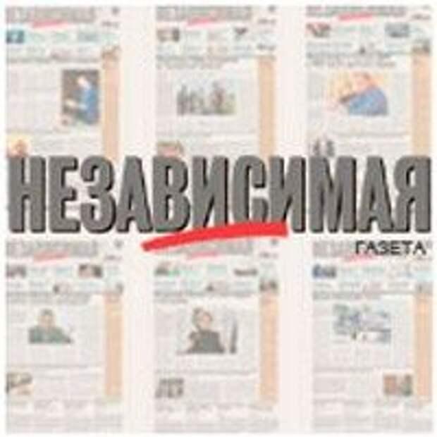 Послу США в РФ заявлено о недопустимости вмешательства во внутренние дела Белоруссии - МИД России