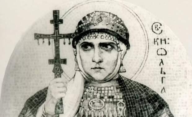 Верующие почитают память святой Ольги